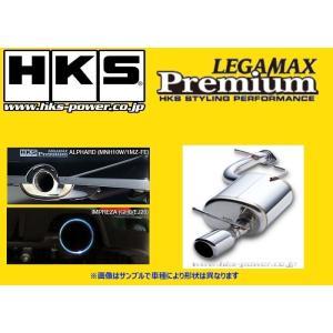 HKS リーガマックスプレミアム メイン+中間パイプ マフラー レガシィB4 DBA-BM9 EJ25(TB) H21/5〜 31021-AF020