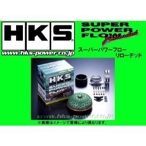HKS スーパーパワーフローR エアクリーナー レガシィB4 DBA-BM9 EJ255 H21/5〜 70019-AF011