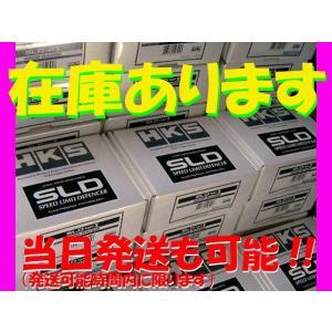 HKS SLDスピードリミッターカット (タイプ1 4502-RA002)  車種:コペン 型式:L...