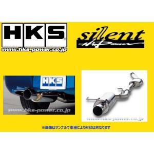 HKS サイレントハイパワー タイプH メインのみ マフラー フィット RS/ハイブリッドRS DBA-GE8/DAA-GP4 L15A/LEA-MF6 H22/10〜 32016-AH027 keypoint