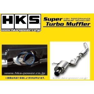 HKS スーパーターボ マフラー レヴォーグ DBA-VM4 FB16(TB) H26/6〜 31029-AF010 keypoint