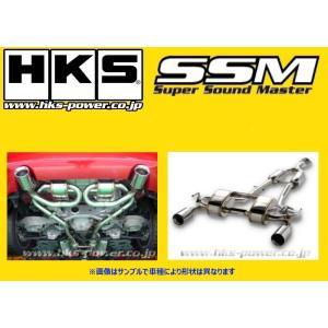 HKS スーパーサウンドマスター マフラー クラウン UA/CBA/DBA-GRS180/GRS181/GRS182/GRS183/GRS184 H15/12〜H20/1 32023-AT002 keypoint