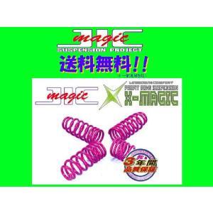 JIC Xマジック ダウンサス ライフダンク JB3 E07Z H12/12〜 H100G92