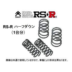 RS-R Ti2000 ハーフダウンサス アルファード/ヴェルファイア 4WD GGH25W 2GR-FE  H20/5〜  T848THD