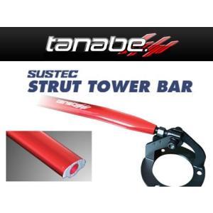 タナベ ストラットタワーバー フロント コペン L880K JB-DET H14/6〜H24/9 NSD10|keypoint