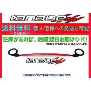 本州送料無料 タナベ ストラットタワーバー フロント コペン L880K JB-DET H14/6〜H24/9 NSD10|keypoint