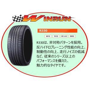 ウィンラン R330 225/45R18 95W XL 18インチ