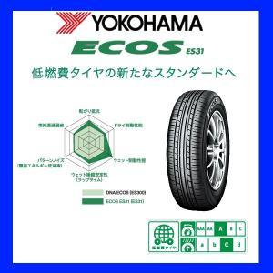 ヨコハマ ECOS ES31 225/45R18 18インチ 95W XL