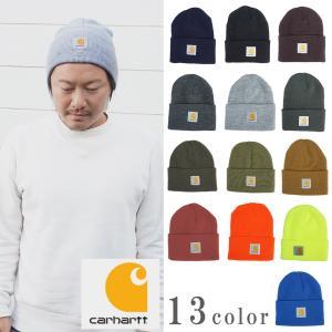 帽子 メンズ ブランド カーハート CARHARTT ニット帽 ワッチ ニットキャップ シンプル 無地 A18 ACRYLIC WATCH CAP|keys