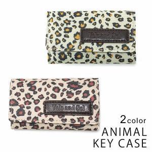 キーケース メンズ レディース ヒョウ柄 札入れ カードケース付き ユニセックスで使えます キーズ Keys-001 keys