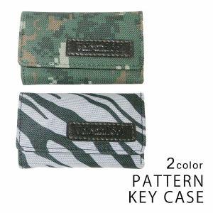 キーケース メンズ レディース 迷彩柄 ゼブラ柄 札入れ カードケース付き ユニセックスで使えます キーズ Keys-002 keys