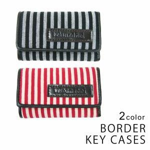 キーケース メンズ レディース ボーダー柄 札入れ カードケース付き ユニセックスで使えます Keys-003 keys