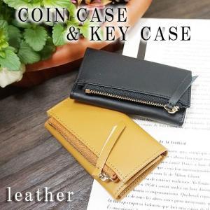 キーケース 財布 メンズ レディース レザー 本革 レザー 馬革 小銭入れ コインケース Keys-009 keys