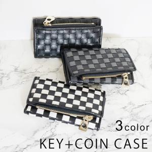 キーケース 財布 メンズ 編込み メッシュ チェッカー カード入れ 小銭入れ付き レディース キーズ Keys-013 keys