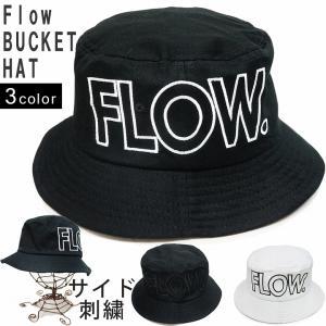 帽子 バケットハット ハット メンズ レディース HAT コットン 刺繍 ロゴ Flow キーズ Keys-238 keys