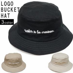 帽子 バケットハット ハット メンズ レディース HAT コットン ロゴ 刺繍 キーズ Keys-241 keys