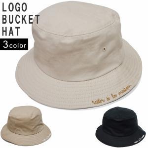帽子 バケットハット ハット メンズ レディース HAT コットン ロゴ 刺繍 キーズ Keys-242 keys