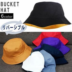 帽子 バケットハット ハット HAT 無地 ブラック カラー リバーシブル メンズ レディース キーズ Keys-247 keys