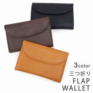 財布 メンズ レディース 三つ折り フラップ ウォレット キーズ Keys-052|keys
