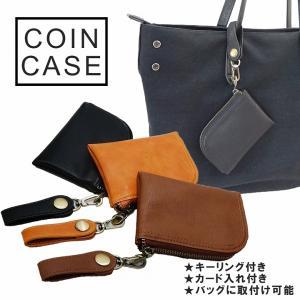 財布 メンズ コインケース L字型 キーリング カード入れ付き レディース キーズ Keys-053|keys