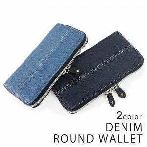 財布 長財布 メンズ レディース デニム ラウンド ウォレット キーズ Keys-054|keys