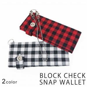 財布 長財布 レディース メンズ  ブロック チェック スナップ ウォレットチェーン付きキーズ Keys-055|keys