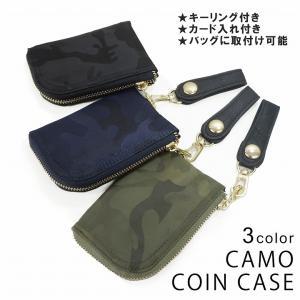 財布 メンズ コインケース 小銭入れ  迷彩柄 キーリング付き カード入れ レディース キーズ Keys-059|keys