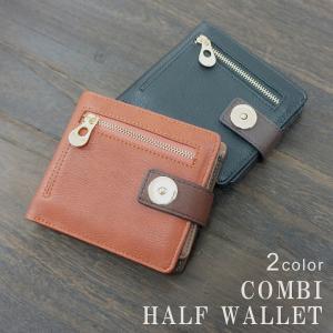 財布 二つ折り メンズ レディース ハーフウォレット カラーコンビ 磁石ボタン 収納力あり キーズ Keys-062|keys