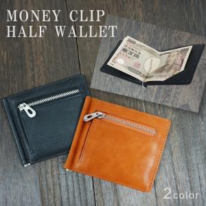 財布 二つ折り メンズ マネークリップ レディース ハーフ ハーフウォレット 札ばさみ キーズ Keys-064|keys