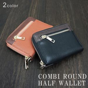 財布 二つ折り メンズ レディース ハーフ ICカード ハーフウォレット ファスナー フェイクレザー コンビ キーズ Keys-065|keys