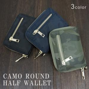 財布 二つ折り メンズ レディース ハーフ ハーフウォレット ICカード ファスナー カモ 迷彩柄 キーズ Keys-066|keys