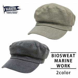 帽子 キャップ メンズ レディース マリン ワークキャップ ワーク バイオウォッシュ PENNANTBANNERS-022|keys