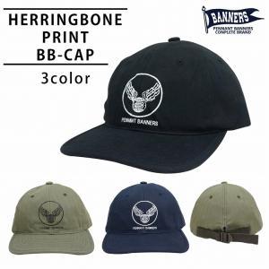 帽子 キャップ メンズ レディース 野球帽 ベースボールキャップ ミリタリー ヘリンボーン PENNANTBANNERS-023|keys