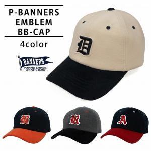 帽子 キャップ メンズ レディース ベースボールキャップ ワッペン 秋 冬 ウール ペナントバナーズ PENNANTBANNERS PB-027|keys