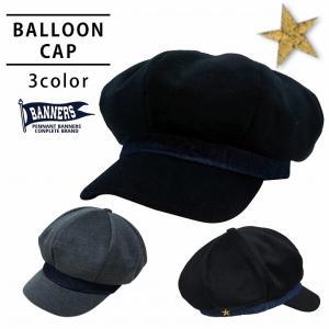 帽子 キャスケット メンズ レディース 秋冬 マリンキャスケット 秋 冬 ウール ペナントバナーズ PENNANTBANNERS PB-029|keys