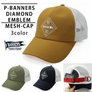 帽子 キャップ メンズ レディース メッシュキャップ 刺繍 ロゴ アメカジ PENNANTBANNERS-037|keys