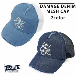 帽子 メッシュキャップ キャップ メンズ レディース デニム ベースボールキャップ PENNANTBANNERS-038|keys
