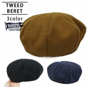 帽子 ベレー帽 メンズ レディース メンズベレー ベレー 大きい 大きいサイズ 秋 冬 春 ポリツイード PENNANTBANNERS-045|keys