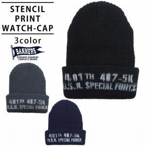 帽子 ニット帽 メンズ レディース ニット キャップ ワッチ リブ編み ステンシルプリント 英字 ロゴ PENNANTBANNERS-049|keys
