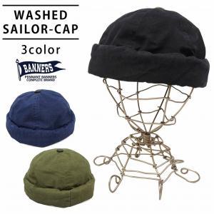 帽子 メンズ レディース キャップ セイラーキャップ フィッシャーマンズキャップ PENNANTBANNERS-057|keys