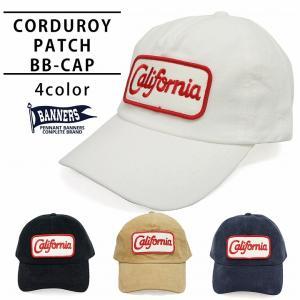 帽子 メンズ レディース キャップ コーデュロイ ベースボールキャップ ワッペン PENNANTBANNERS-058|keys