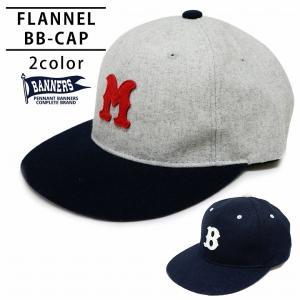 帽子 キャップ メンズ BBキャップ フランネル パッチ ワッペン PENNANTBANNERS-064|keys