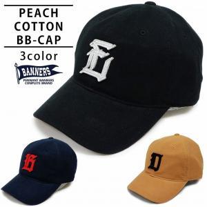 帽子 キャップ メンズ レディース ベースボールキャップ ワッペン 秋 冬 コットン PENNANTBANNERS-065|keys