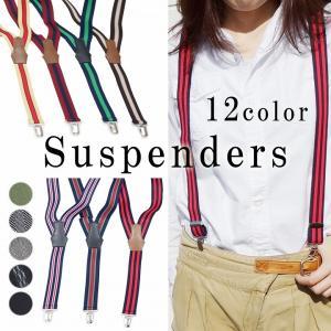 サスペンダー メンズ レディース 日本製 全12色 箱付き キーズ Keys-SAS-01|keys