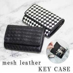 キーケース メンズ レディース レザー 本革 メッシュ カード入れ付き 札入れ付き 財布 Keys TS519 keys