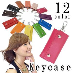 キーケース メンズ レディース レザー 本革 レザー 選べる12色 Keys-Y012 keys