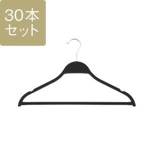 ハンガーセット Tシャツハンガー   Yote P NMBハンガー ブラック シャツ・Tシャツ用 30本セット KEYUCA(ケユカ) (グッドプライス) keyuca