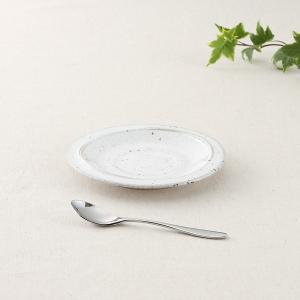 (特別価格)KEYUCA(ケユカ) ソーサー 小皿 | kilne ソーサー|keyuca