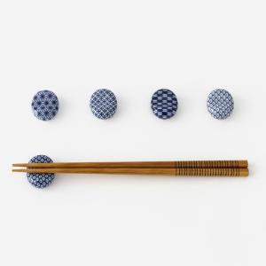 箸置き おしゃれ | 藍小紋 箸置き 5個セット KEYUCA(ケユカ)|keyuca