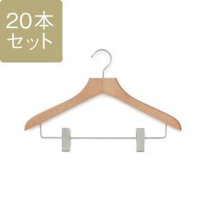 ハンガーセット ジャケットハンガー   Yote W JKPハンガー スーツ・ジャケット・パンツ用 メンズ  20本セット KEYUCA(ケユカ) (グッドプライス) keyuca